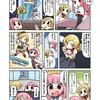 新しい魔法少女たちの物語がスマートフォンゲームに!「マギアレコード 魔法少女まどか☆マギカ外伝」漫画第14話公開!