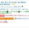Booking.comの友達紹介で2,000円キャッシュバックあったんだ(-_-;)普通に予約しちゃったよ(-_-;)