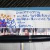 ねこ日記(12/10~12/13) #万年筆 #ねこ #ほぼ日手帳 #日記