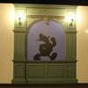【TDR】東京ディズニーランドエントランス工事中~朝の入園の様子のご報告!!~2018年6月 旅行記より~ARIVERまとめ記事&Disney時事ネタ通信『Celebrate! Tokyo Disneyland』本日ライブ配信!!