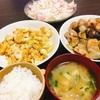 今日の晩ご飯は簡単!鶏モモとナスの生姜ポン酢炒め