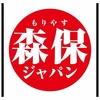 アジアカップ2019  日本対ウズベキスタン戦マッチレビュー! MOMは青山選手!(勝手に選考)