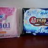 中国での生理用ナプキン事情