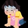 子育て、家事で一番大変なのは、○○!もう無理と思ったら、息抜きを。