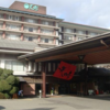 橋下征道がお勧めさせていただく人気宿泊施設 in ホテル天坊