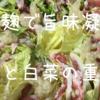 これからの季節に使える/塩麹で旨味凝縮 豚肉と白菜の重ね煮