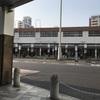 関西国際空港に来ました。