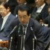 ■菅総理の拉致関係者への献金疑惑