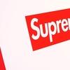 ストリートウェアの王様:Supreme