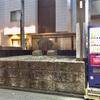 橋本駅誘致を今に伝える 駅前の碑(相模原市)