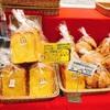 横浜駅【パン屋】横浜SOGOに期間限定の『鶴見のパン屋さん ベル・エポック』が出展してました!