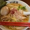 麺屋我論/新宿歌舞伎町/特製醤油/新宿区