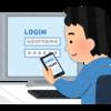 2 段階認証のワンタイムパスワードってよく使うけどどういう仕組みなの???