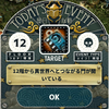 TRIGLAV:イベントカード「12階から異世界へとつながる門が開いている…」
