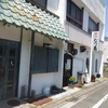 浜松「むつ菊」の餃子きょうも食べられず 予約電話のつながる時間は?