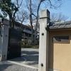 京都散歩① 旧三井家下鴨別邸のむくり屋根