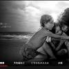 Netflixオリジナル映画『ROMA/ローマ』ネタバレ感想