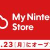 「マイニンテンドーストア」が1/23(月)にオープン!「Nintendo Switch」や『ゼルダの伝説 ブレス オブ ザ ワイルド』DELUXE版などの限定商品の予約