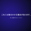 M1 Mac mini ・ Windows 11  Update 後再度不調になる・・