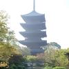 京都五重塔巡り④東寺