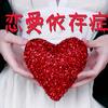 【恋愛依存症】恋愛がうまくいかない原因がわかった【双極性障害・うつ病・精神疾患】