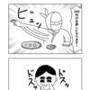 シュール4コマ「レジ忍者」