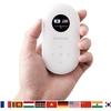 「POCKETALK」(ポケトーク)世界50言語対応の通訳ガジェットを発売、SIMカード内蔵