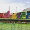 メキシコシティ国際空港から市内までのアクセス方法(地下鉄、タクシー)【Wi-Fi、カフェ情報も】