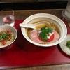 555. 冷やし煮干しそば+塩トマトご飯@黒須(神保町):やさしさに包まれるようなまろやか冷製煮干しスープはリピート確定!