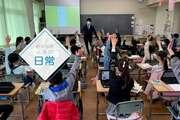 TSUTAYAの企画を学校で!?「NOTジャケ借」 ―CCCの日常