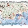 2017年09月04日 07時38分 静岡県中部でM3.0の地震