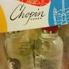 ショパンという名のウォッカ(ポーランドみやげで迷ったら。空港でも買えます)