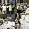 サピエンス全史(上)ABD+QFT でハテナソン IN 名古屋FC(3 AUG 2017)
