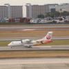 地域航空会社の業務提携は地方路線維持の切り札になるか