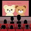 映画館で映画を観る休日