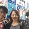 新千歳から大阪へ🛫