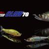 【ガンクラフト】まだまだ入手困難のシリーズ最小モデル「ジョインテッドクロー70」通販サイト入荷!