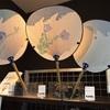 岡山県のおみやげ揃い踏み!晴れの国おかやま館で岡山土産を買う!