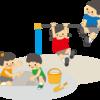 【保育園】幼児はみんなと仲良く出来ないのが当たり前?!子供のお友達付き合い失敗談に学ぶ教訓とは?