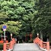 神倉神社 熊野