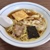 藤沢市本鵠沼の「静」でワンタンメン&餃ギーづ子
