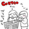 【絵にっき】里帰り編。コストコ大好き。