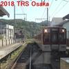 【TRS公式】更新のお知らせ 2018/8/31