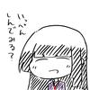 【パチンコ】わんわんパラダイスとかいう爆裂機【絵日記】