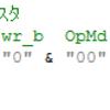 SDRAMのバースト動作