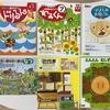 年中向け幼児教材 幼児ポピー「あかどり」2017年7月号が届いたよ。
