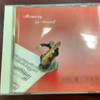 Radio OK?NO!! 第20回「ブックオフ・ハードオフ特集④」ゲスト:数の子ミュージックメイト