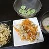 つみれ汁、キャベツごま和え、キャベツサラダ、切り干しカレー炒め、そら豆