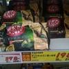 ネスレ キットカットミニ オトナの甘さ濃い抹茶12枚【もぐナビベストフードアワード2020上半期/抹茶タグ2位】