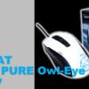 【KONE PURE Owl-Eye レビュー】ROCCATから日本人にピッタリの小ぶりマウスが発売!EASY-SHIFT機能で多ボタンマウスを超える機能性を実現!